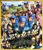 Nintama Rantaro (2011) (Blu-ray) (Special Edition) (Japan Version)