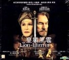 The Lion In Winter (1968) (VCD) (Hong Kong Version)