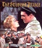The Student Prince (Hong Kong Version)