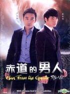 Man From The Equator (DVD) (Ep.1-20) (End) (Multi-audio) (English Subtitled) (KBS TV Drama) (Singapore Version)
