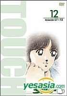 Touch - TV Version Perfect Collection 12 (Japan Version)
