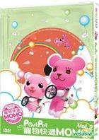 Postpet (DVD) (Vol.2) (Hong Kong Version)