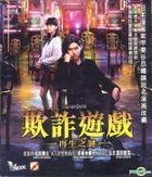 Liar Game: Reborn (2013) (VCD) (Hong Kong Version)