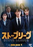 Stove League (DVD) (Box 1) (Japan Version)