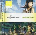 RUN RUN RUN (Japan Version)