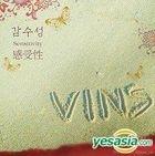 VINS - Sensitivity