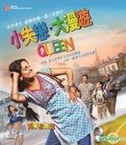 Queen (2014) (VCD) (Hong Kong Version)