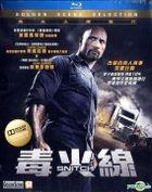 Snitch (2013) (Blu-ray) (Hong Kong Version)