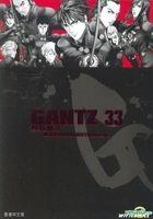 Gantz (Vol.33)