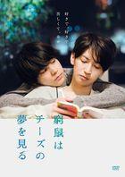 愛在末路之境  (DVD) (普通版)(日本版)