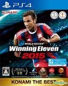 World Soccer Winning Eleven 2015 (廉价版) (日本版)