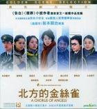 A Chorus of Angels (2013) (VCD) (Hong Kong Version)