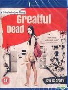 Greatful Dead (Blu-ray) (UK Version)