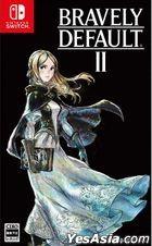 Bravely Default II (Japan Version)