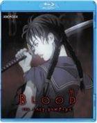 Blood: The Last Vampire (Blu-ray) (English Subtitled) (Japan Version)