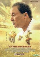 Li Shi Zhuan Zhe Zhong De Deng Xiao Ping (DVD) (End) (China Version)