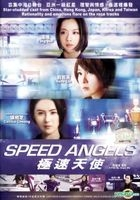 Speed Angels (2011) (DVD) (Malaysia Version)