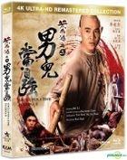 黃飛鴻之二男兒當自強 (1992) (Blu-ray) (4K超高清修復) (香港版)
