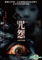 Ju-on: The Beginning of the End (2014) (DVD) (Taiwan Version)