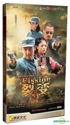Fission (H-DVD) (End) (China Version)