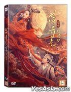 The Enchanting Phantom (DVD) (Korea Version)