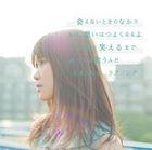 Love Songs wa Tomaranaiyo (Japan Version)