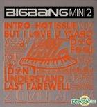 Big Bang 2nd Mini Album - Hot Issue