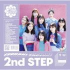 2nd STEP  (Normal Edition) (Japan Version)