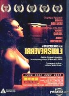 Irreversible (2002) (DVD) (Extended Edition) (Hong Kong Version)