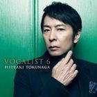 VOCALIST 6 [Type A](ALBUM+DVD) (First Press Limited Edition)(Japan Version)