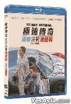 Ford v Ferrari (2019) (Blu-ray) (Hong Kong Version)