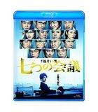 Whistleblower (Blu-ray) (Normal Edition) (Japan Version)