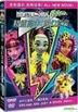Monster High: Electrified (2017) (DVD) (Hong Kong Version)