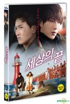 The End of the World (DVD) (Korea Version)