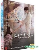 The Legend of the Blue Sea (2016) (DVD) (Ep.1-20 + Special Featurette) (End) (Multi-audio) (English Subtitled) (SBS TV Drama) (Singapore Version)