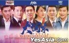 Pu Dong (2017) (H-DVD) (Ep. 1-35) (End) (China Version)