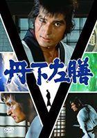 Tange Sazen DVD Set   (Japan Version)
