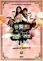 Love In Time (2012) (DVD) (Hong Kong Version)