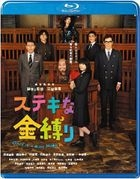 Once in a Blue Moon (Blu-ray) (Standard Edition) (Japan Version)
