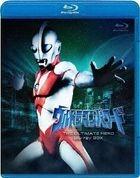 Ultraman Powered  Blu-ray Box (English Audio)(Japan Version)