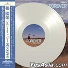 Forever (Coloured Vinyl LP)