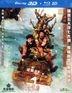 CZ12 (2012) (Blu-ray) (2D + 3D) (Hong Kong Version)