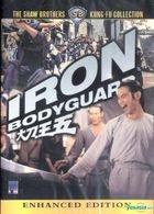 Iron Bodyguard (DVD) (US Version)