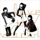 love the world (Normal Edition)(Japan Version)