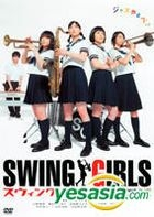 SWING GIRLS (喇叭書院) Special Edition (with 16P booklet)(日本版 - 英文字幕)