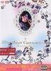 The Voice Touching 10 Million Heart Karaoke (DVD)