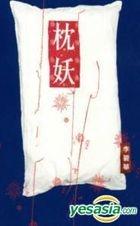Zhen   Yao