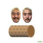 Yoo Byung Jae Cat Kit (Type 1)