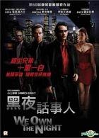 We Own The Night (2007) (DVD) (2016 Reprint) (Hong Kong Version)