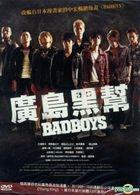 Badboys (DVD) (Taiwan Version)